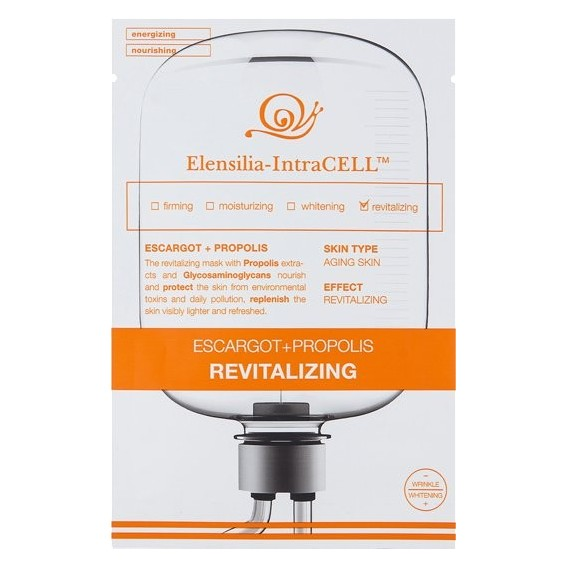 Elensilia Revitalizing Mask